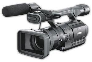Sony HVR-Z1